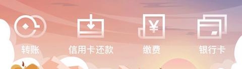 华夏银行app怎么查看卡号