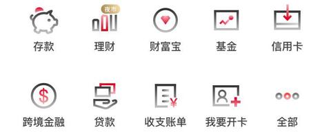 华夏银行app怎么绑定信用卡