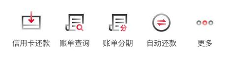 华夏银行app还款在哪里