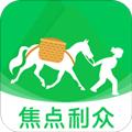 赶马商城app