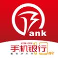 徽商銀行APP最新版