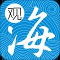 观海融媒app
