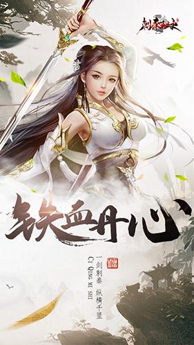 刺秦秘史截图4