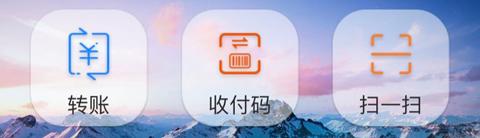 昆仑银行app怎么转账