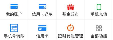昆仑银行app怎么查完整卡号