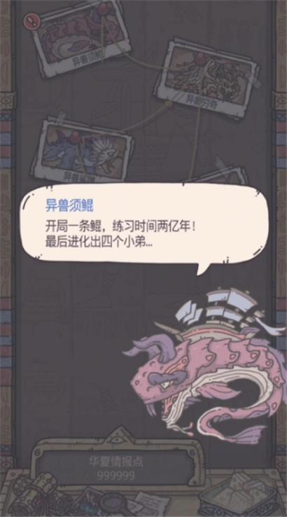 最强蜗牛7