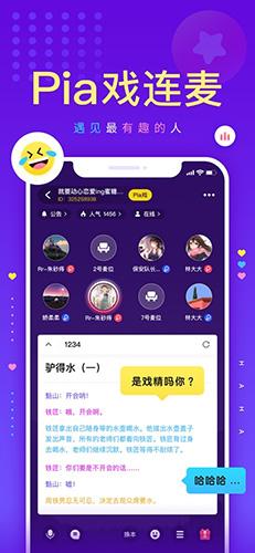 戏鸭app