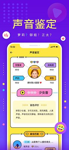戏鸭app截图1