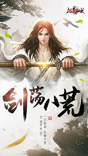 刺秦秘史1