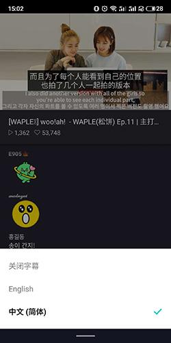 vstar空间怎么设置中文字幕3