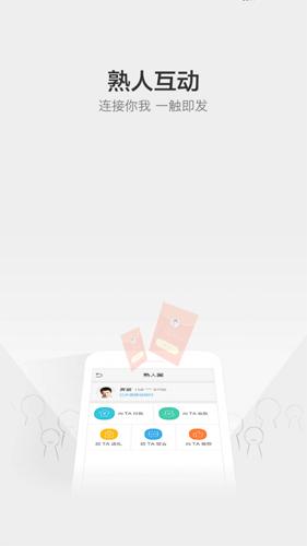 广州农商银行app截图2