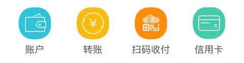 广州农商银行app转账转不了什么原因