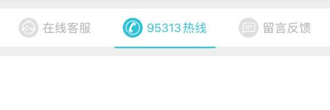 广州农商银行app怎么看完整卡号
