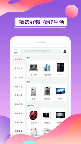 象友商城app截图3