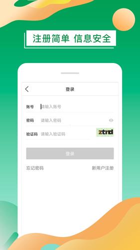 象友商城app截图4