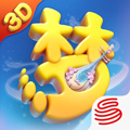 《梦幻西游三维版》x京东游戏超级品类日惊喜持续