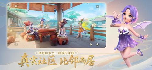 梦幻西游三维版截图3