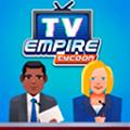 電視帝國大亨