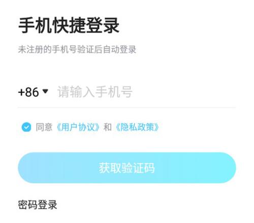 鱼耳语音app1