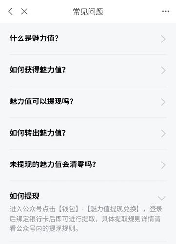 鱼耳语音app10