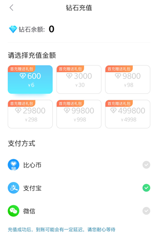 鱼耳语音app12
