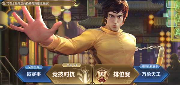 王者荣耀安卓迁移iOS