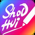 手繪視頻制作app