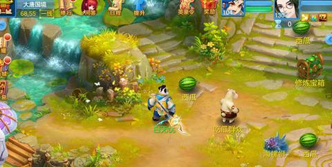 神武4游戏评测