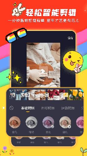 小熊秀app截图3