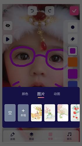 涂鸦手绘视频app图片