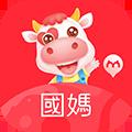 國際媽咪app