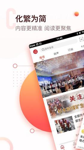 川�^新�app