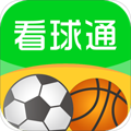 看球通app