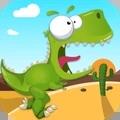 恐龍穿越沙漠