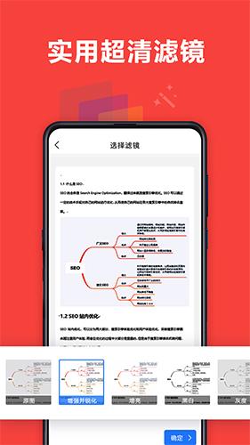 �呙璩�人app1