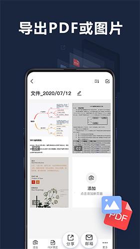 �呙璩�人app2