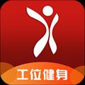 爱活力app