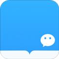 微信讀書app