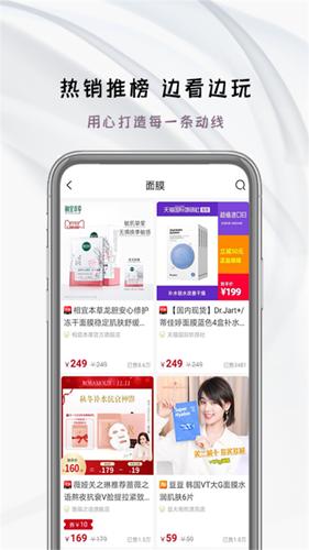 智淘联盟app截图2