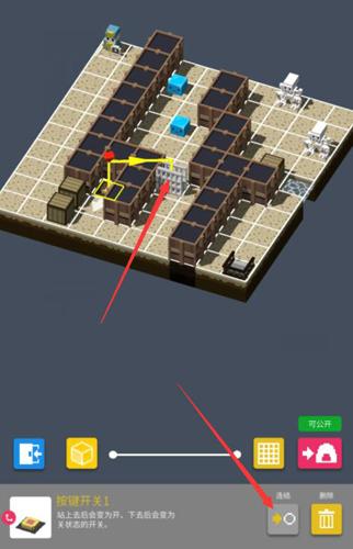砖块迷宫建造者图片3