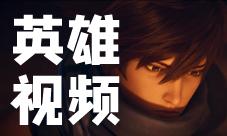 王者�s耀消息之后����l展示 新英雄�榱���巨蟒技能�玩CG�赢�