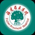 福建省立医院app
