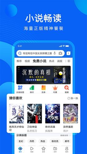 QQ�g�[器app截�D4