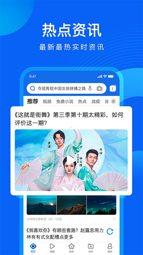 QQ�g�[器app截�D1