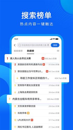 QQ�g�[器app截�D2