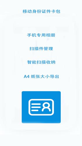 �C杨家别墅吃饭件文件�呙�app截�D3