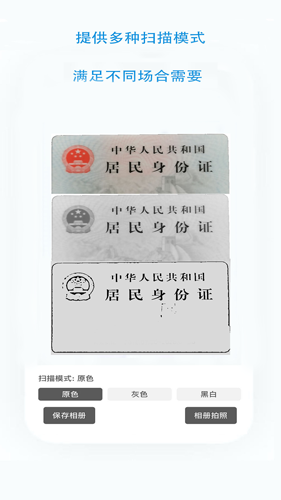 �C件文给朱俊州鼓励件�呙柚苯咏�那板砖男踹退了几米app截�D4
