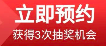 qq飛車新聞配圖7