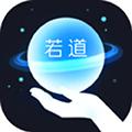 若道占星app