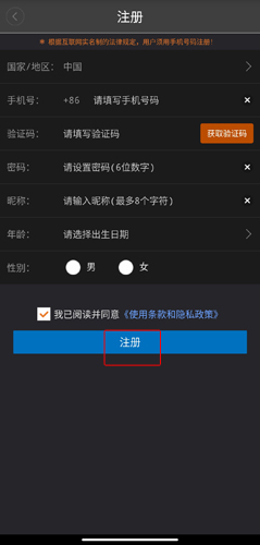 朗读者app图片2